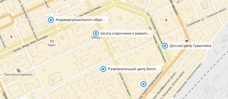 Организации на Яндекс картах