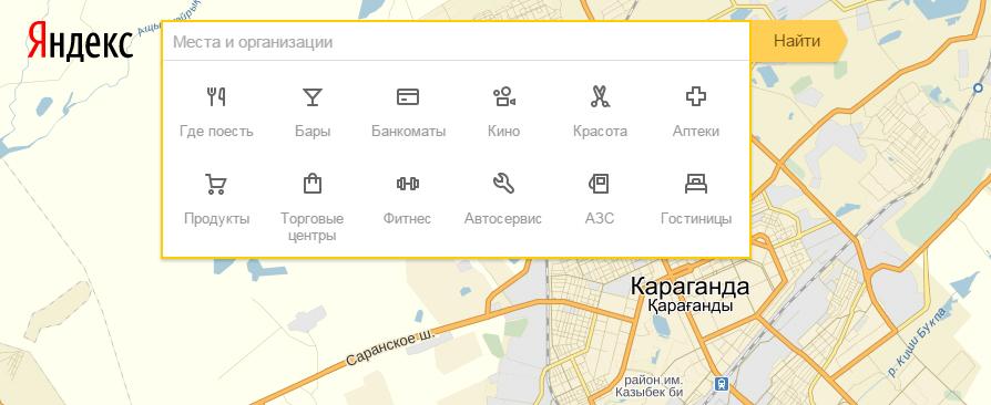 Подсказки на Яндекс картах