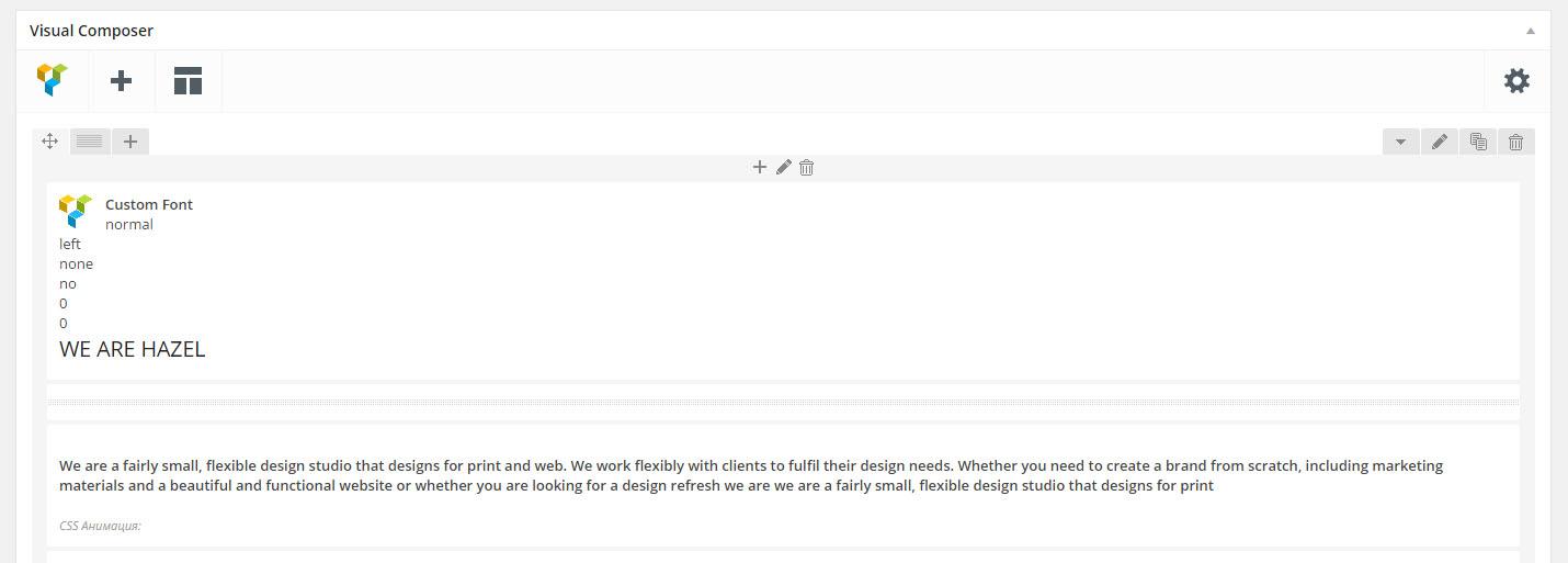 Visual Composer снова работает