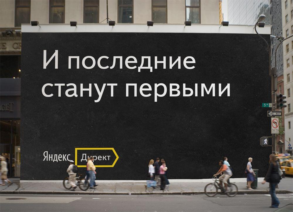Наглая реклама от Яндекс на страницах интернет магазина