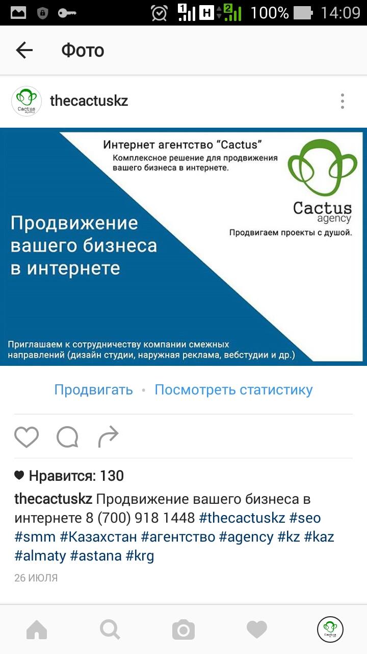Screenshot_2016-08-17-14-09-44