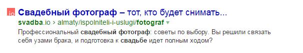 dlinnyj-title-stranitsy