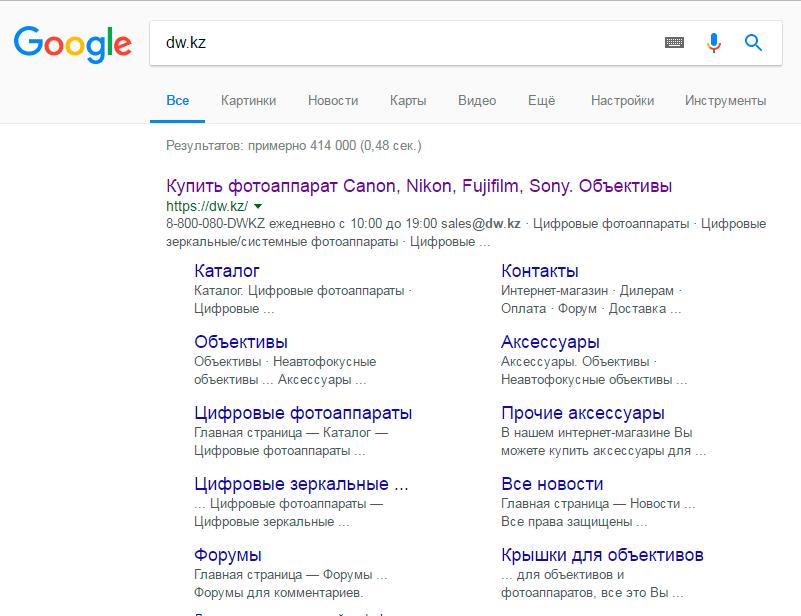Быстрые ссылки Яндекс - инструкция