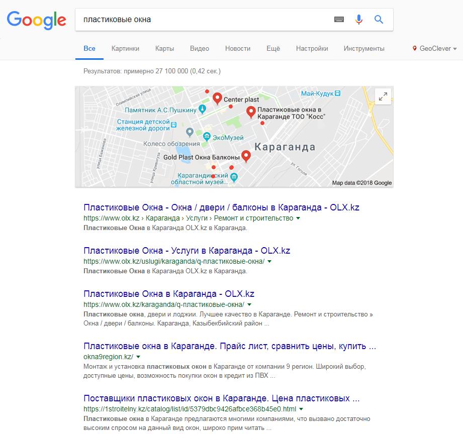 Расширение для браузера GeoClever или как поменять регион в Google