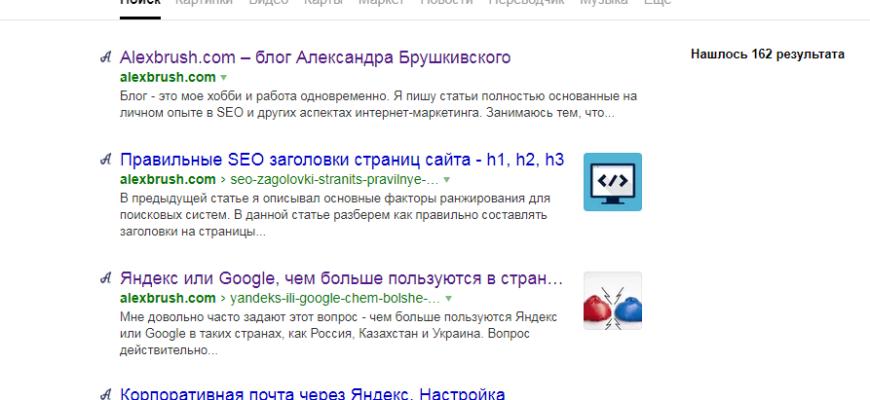 Яндекс индексация сайта как сделать создание сайтов вологда цены