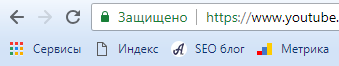 Полное руководство по индексации страниц сайта