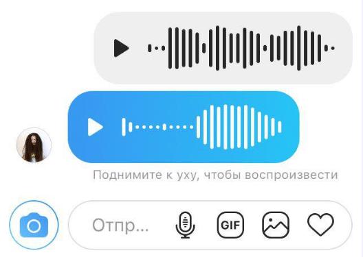 Голосовые сообщения Instagram - новая функция
